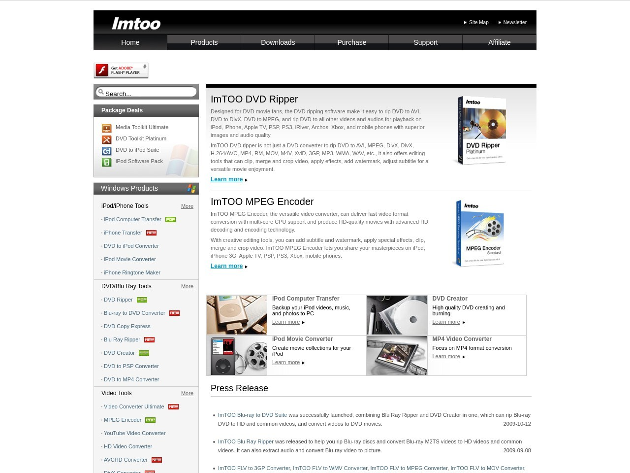 ImTOO Software