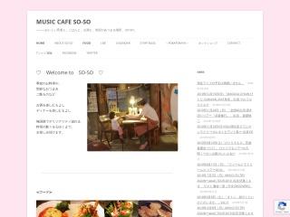 入間 MUSIC CAFE SO-SO