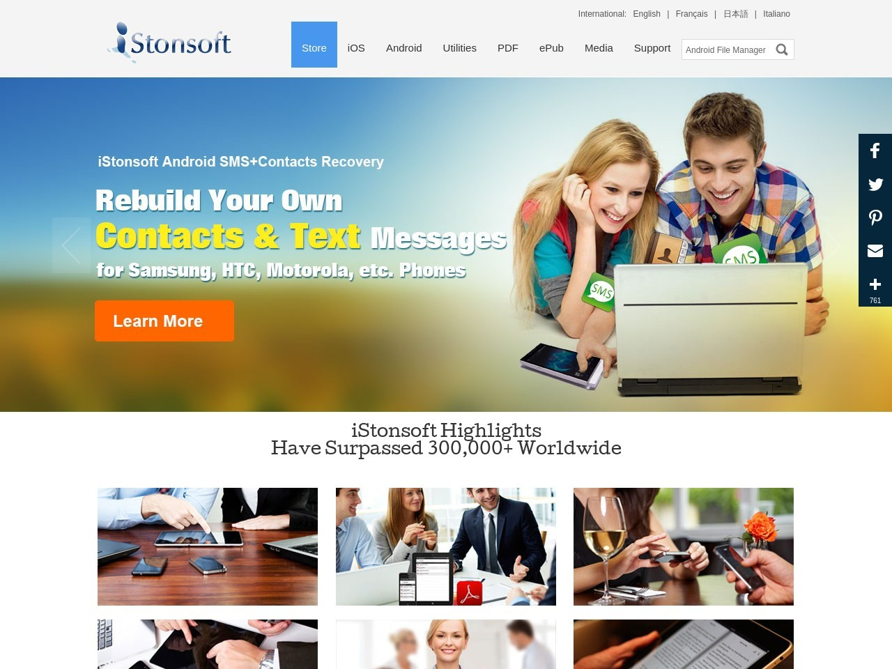 iStonsoft Studio