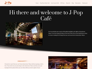 J-POP CAFE SHIBUYA