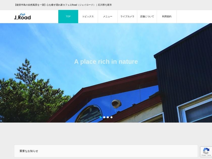Cafe J, Road