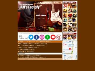 JAM's Factory