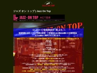 JAZZ ON TOP 梅田本店