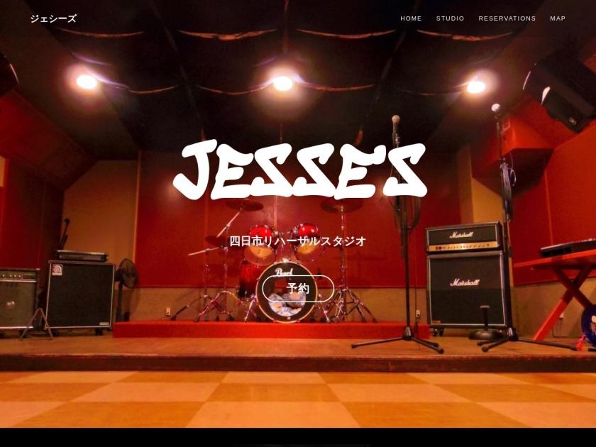 JESSE-S(ジェシーズ)