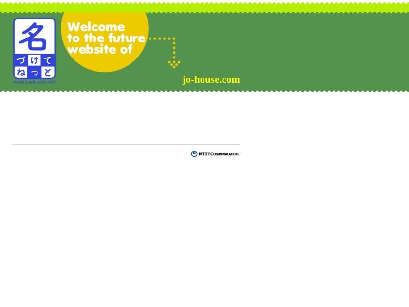 JO-HOUSE石引店