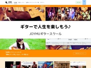 JOYMU(ジョイム)ギタースクール