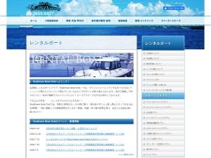 First Port Club(レンタルボートクラブ)