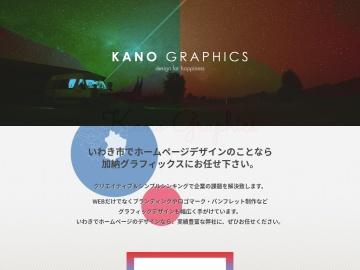 kanographics.com