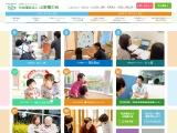 社会福祉法人 山梨樫の会|甲府相川ケアセンター|ゆめみどり