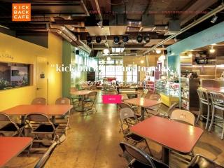 キックバックカフェ