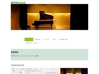 高円寺STUDIO-K