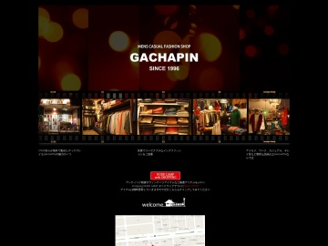 GACHAPIN