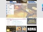 KORG STUDIO EXTREME