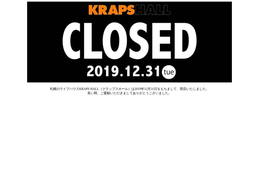 札幌KRAPS HALL