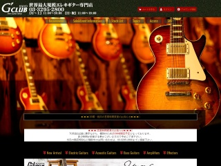 G-CLUB TOKYO