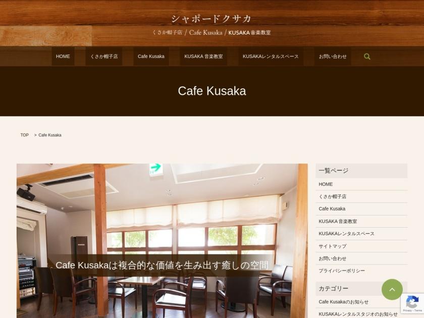 Cafe Kusaka