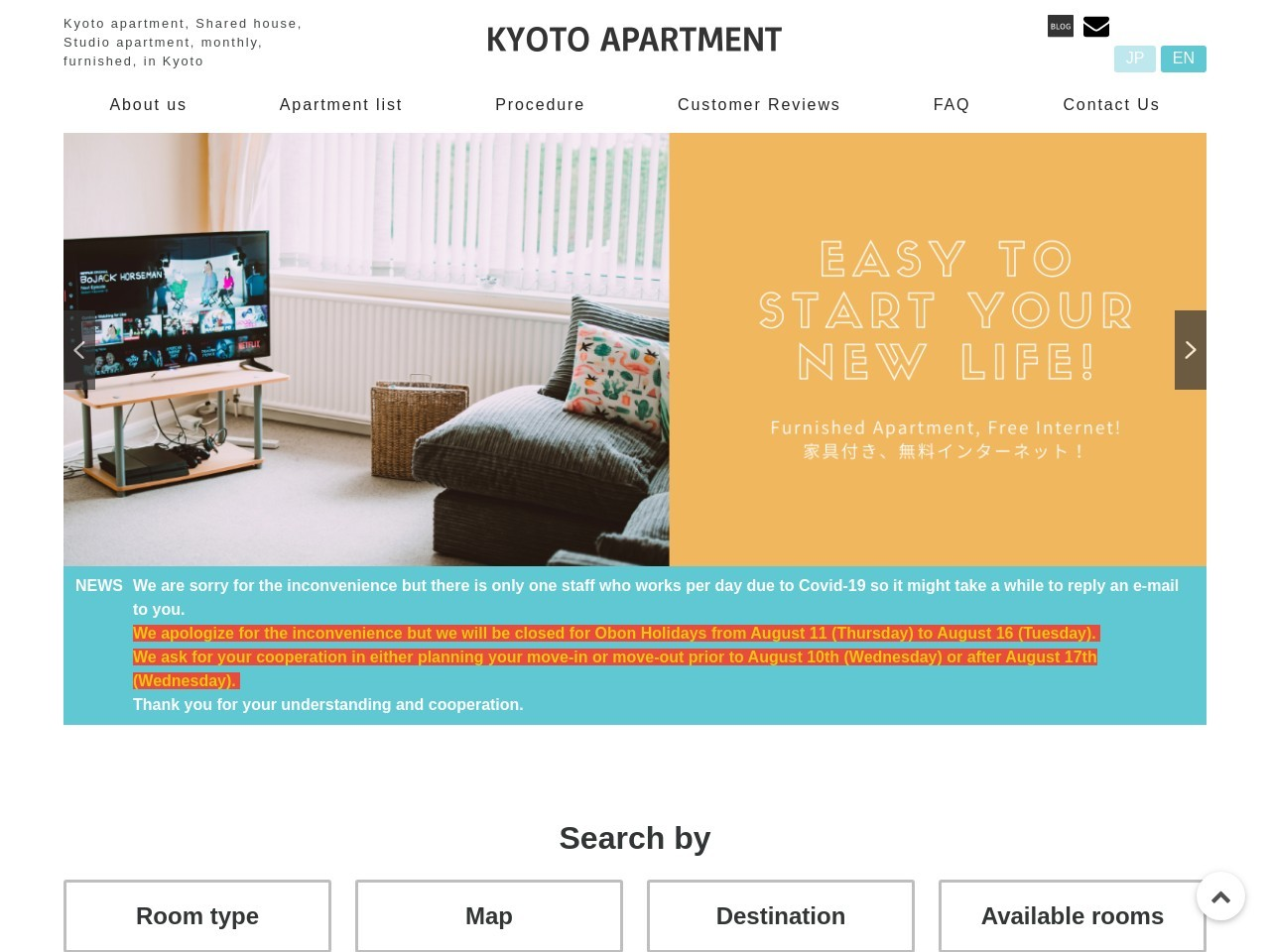 Kyoto Apartment 1