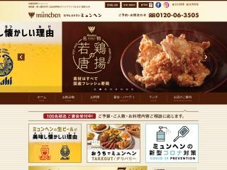 京都munchen