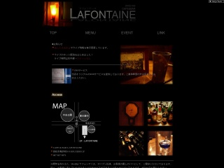 CAFE & BAR LAFONTAINE