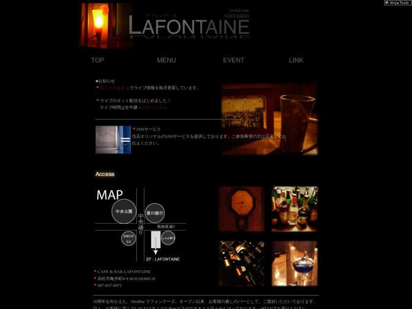 CAFE & BAR LAFONTAINE