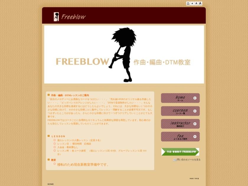 Freeblow