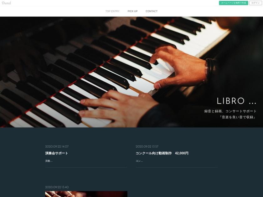 リブロ音楽スタジオ