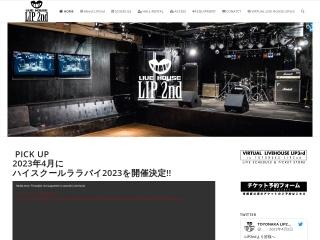 豊中LIP2nd
