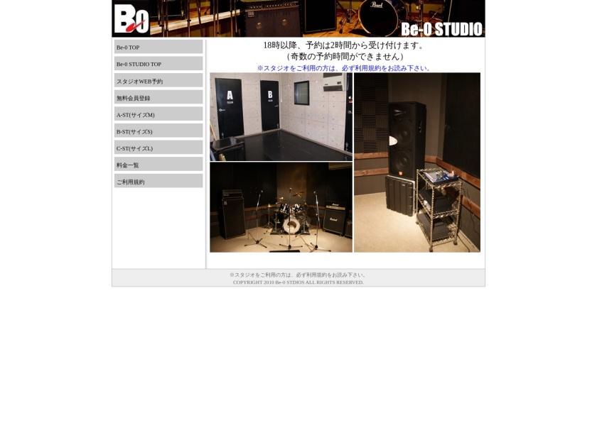大分Be-0スタジオ