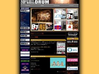 長崎DRUM Be-7