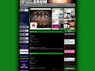 熊本DRUM Be-9 V2