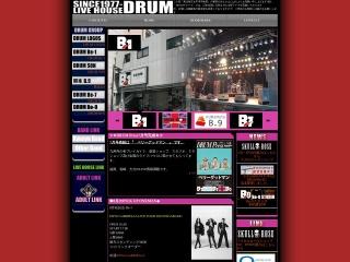 熊本DRUM Be-9 V1