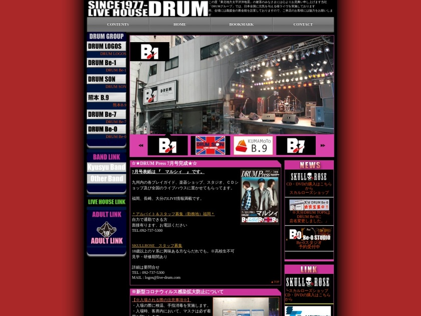 福岡DRUM Be-1