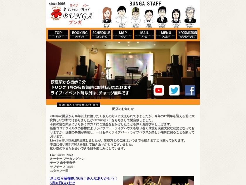 荻窪 Live Bar BUNGA