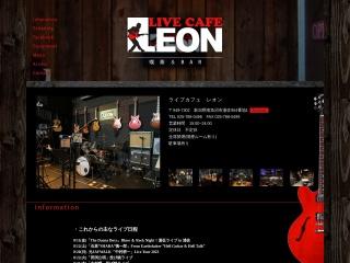 Live Cafe LEON
