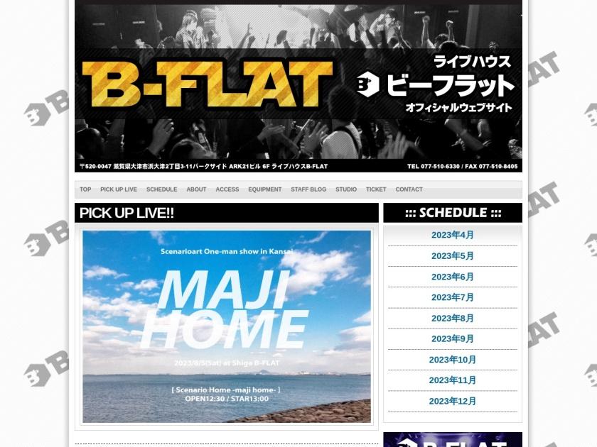 滋賀B-FLAT