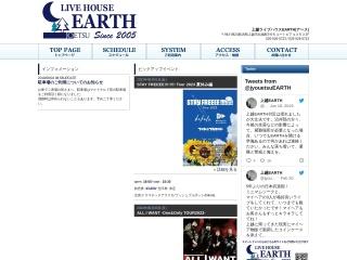 上越EARTH