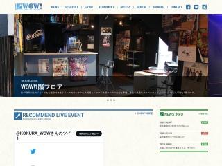 西小倉LIVE SPOT WOW
