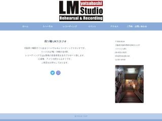 四ツ橋 LM studio