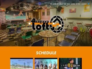 Asagaya / Loft A