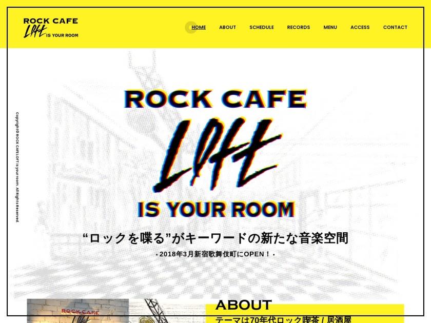 新宿ROCK CAFE LOFT is your room
