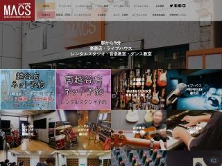 MACS大野楽器 南越谷店