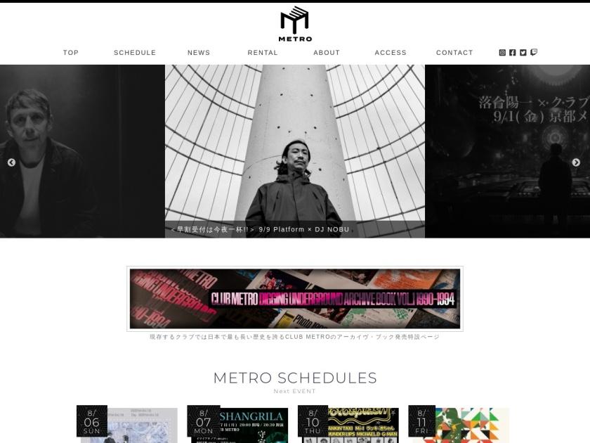 京都CLUB METRO