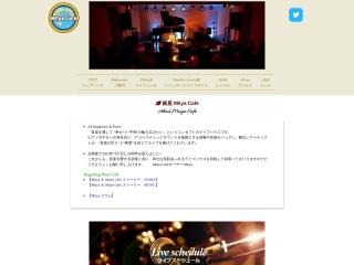 銀座 Hapiness&Peace Miiya Cafe