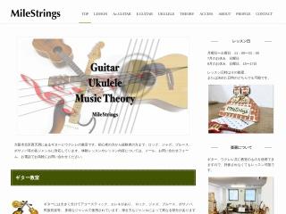 ウクレレ・ギター教室マイルストリングス