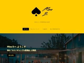 新宿ミノトール2.