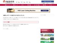 民報スポーツ大賞 桃田選手(富岡高卒)表彰