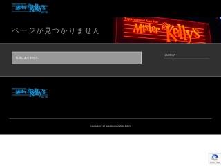 大阪Mister Kelly's