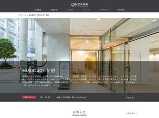 Music Joy新宿