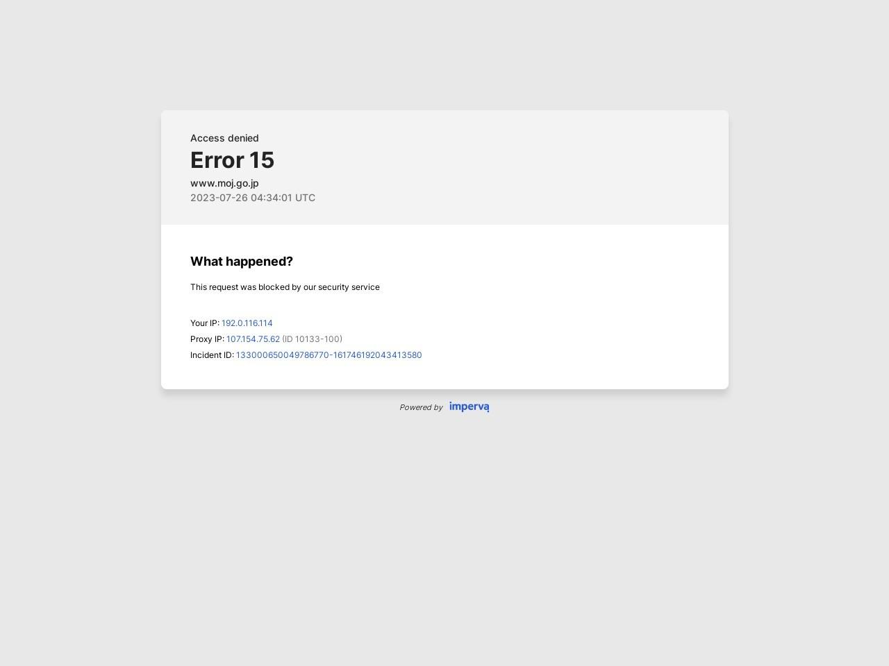 人権啓発デジタルコンテンツ(法務省)