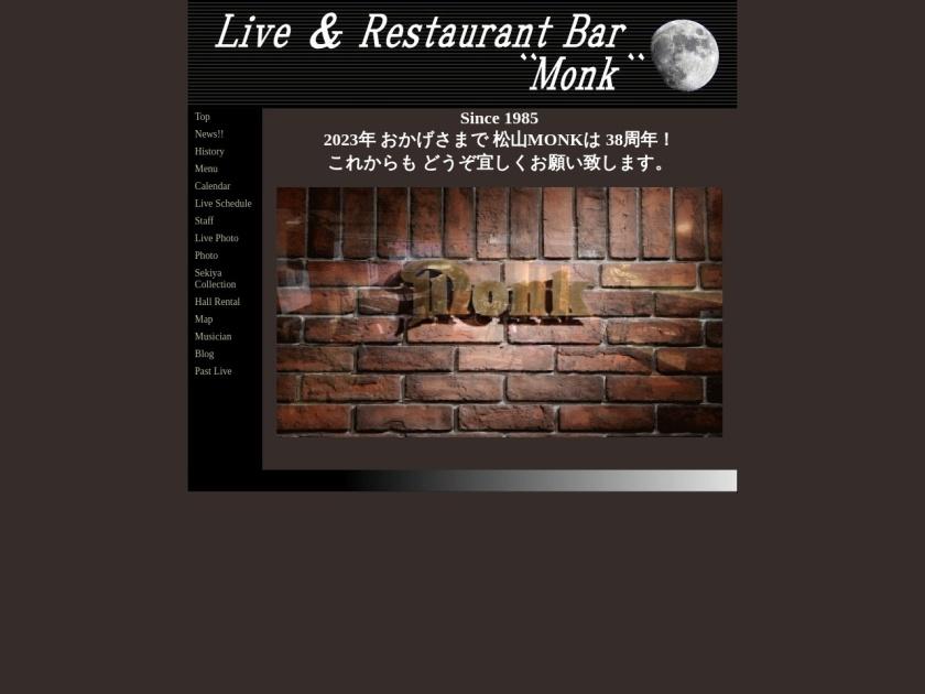 松山Restaurant Bar Monk